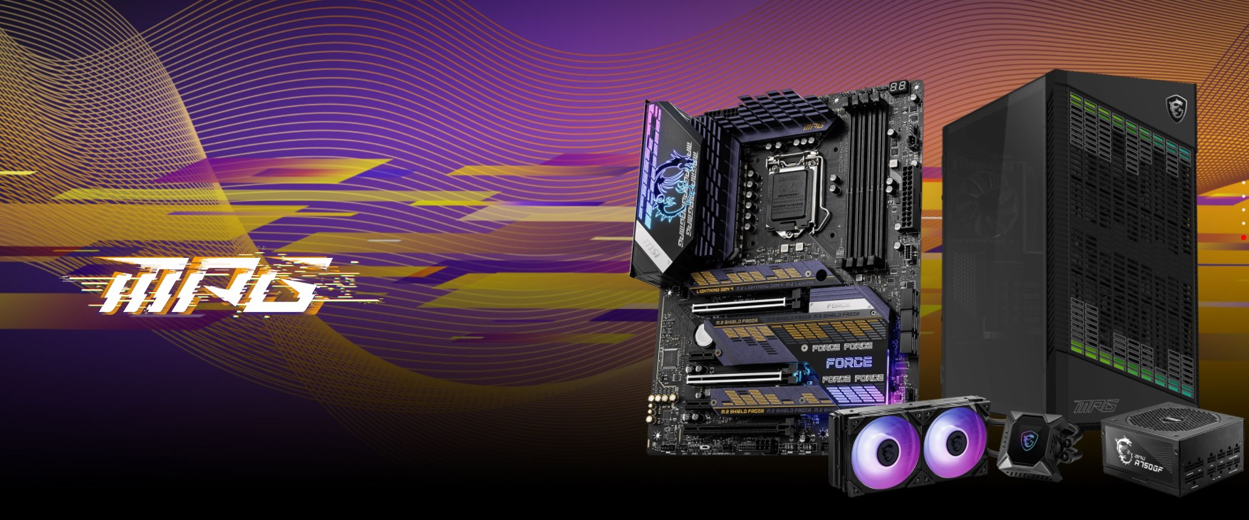 Mainboard MSI Z590 GAMING FORCE